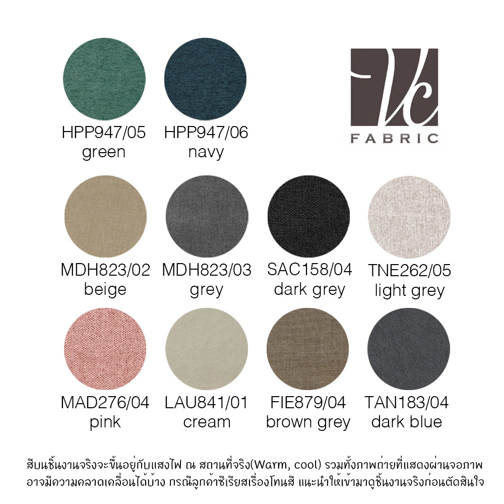 Fabric Colors 2021