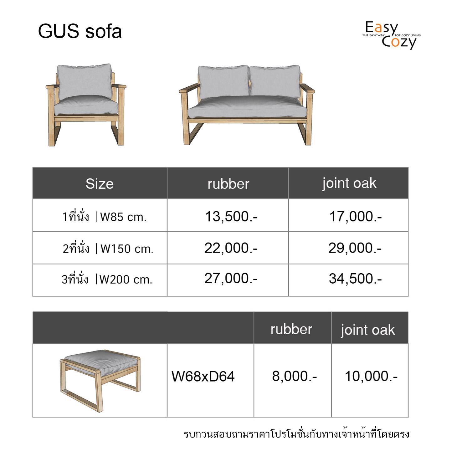 Gus sofa - website