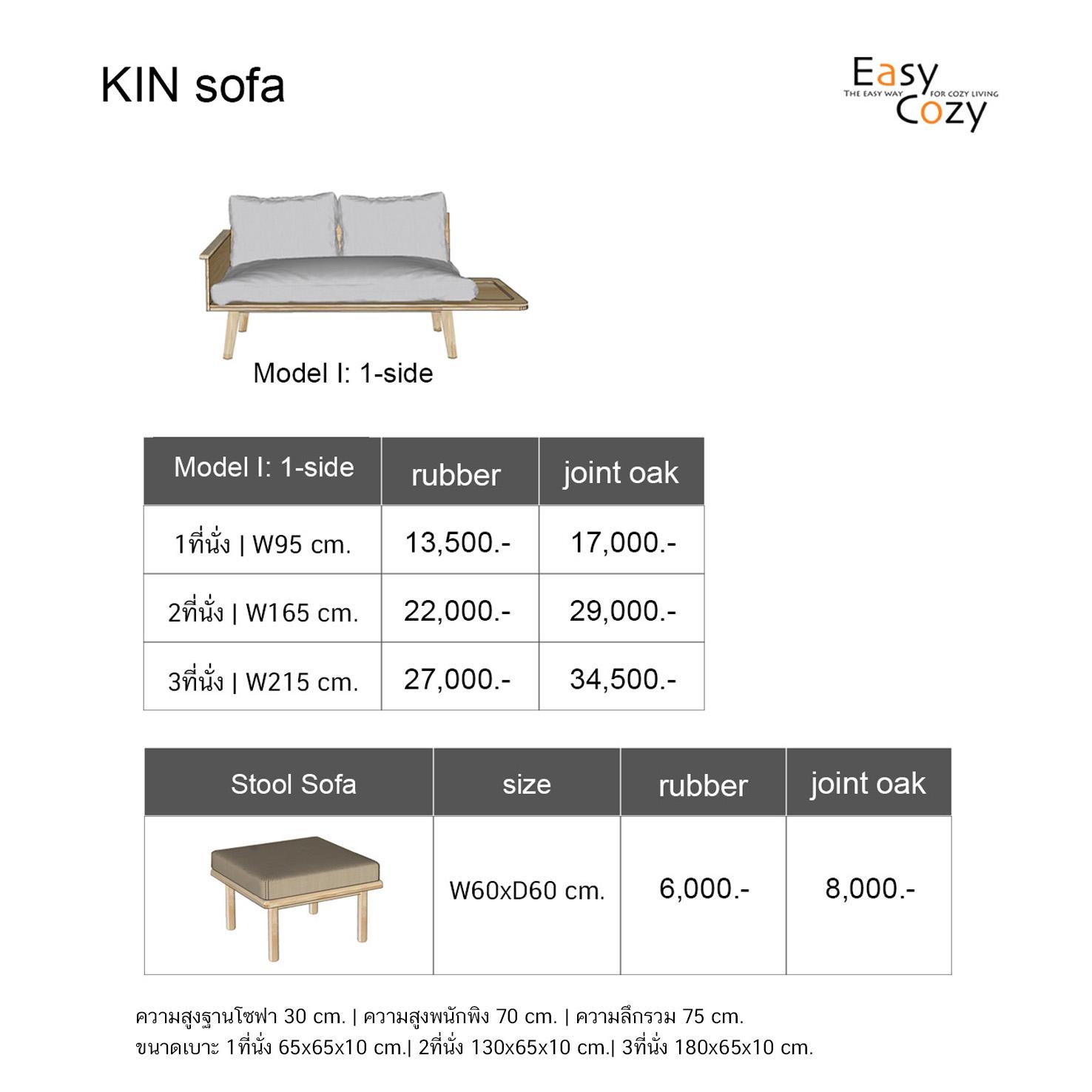 Kin sofa 1side- website