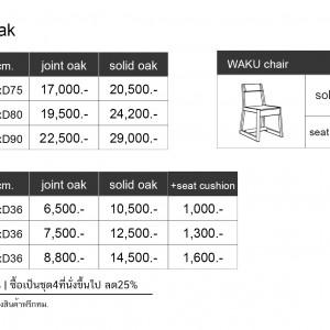 Price Flat Oak
