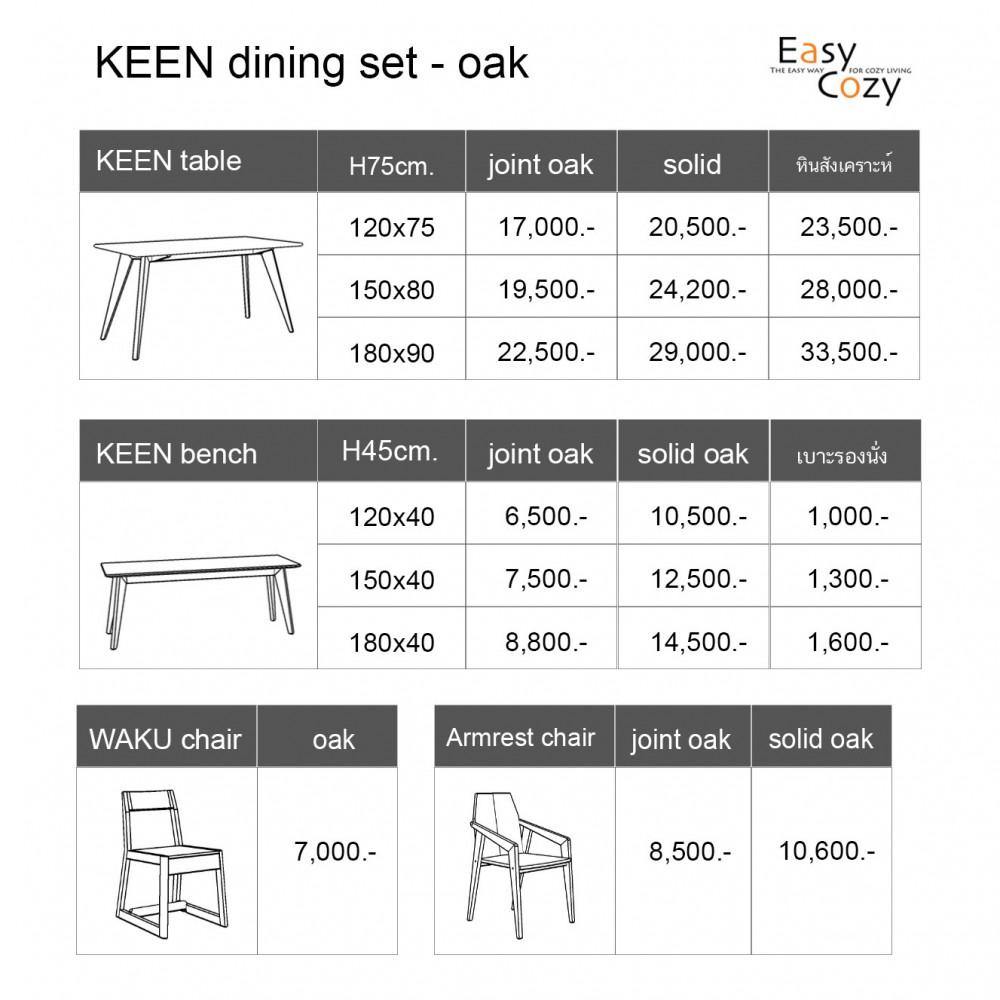 Web Price - Keen Dining oak
